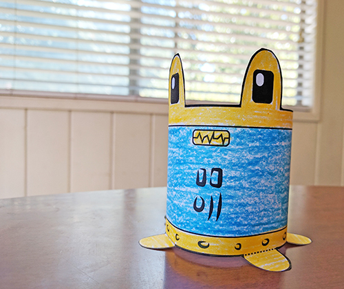 Printable robot papercraft