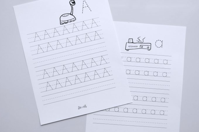 Robot Letter Tracing Free Printable A